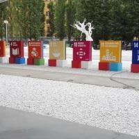 Festival dello Sviluppo Sostenibile. L'Italia nel 2030 e 17 obiettivi dell'Agenda Onu 2030
